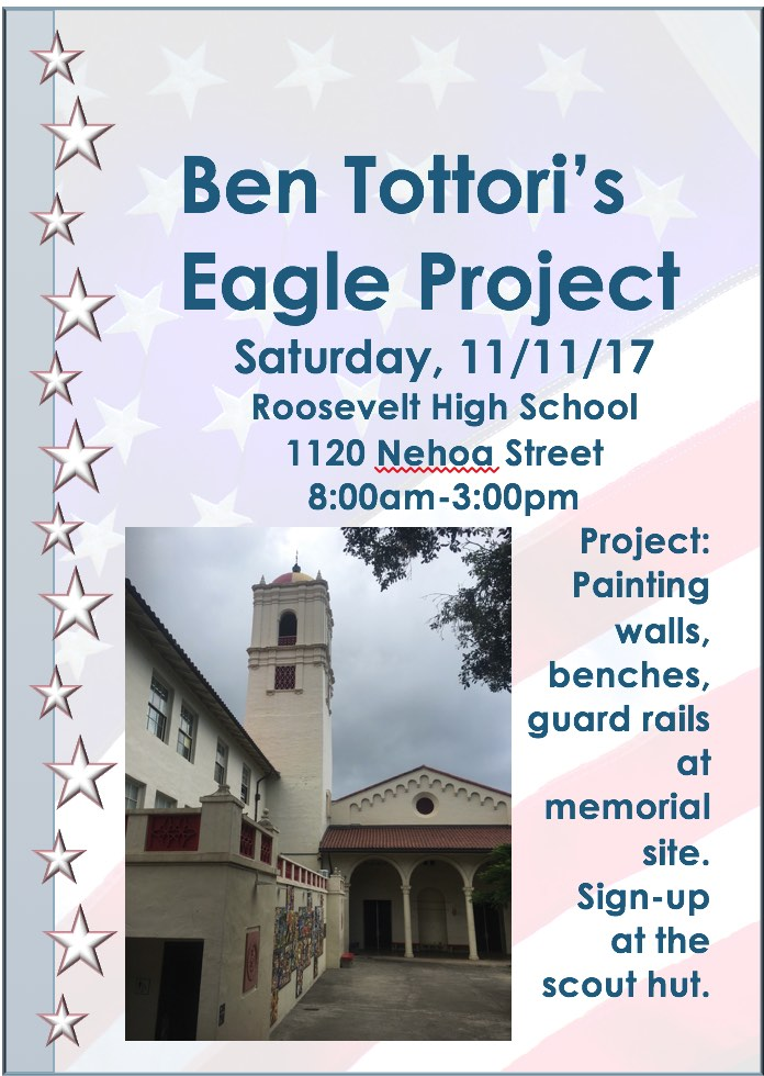 Ben Eagle flyer for web